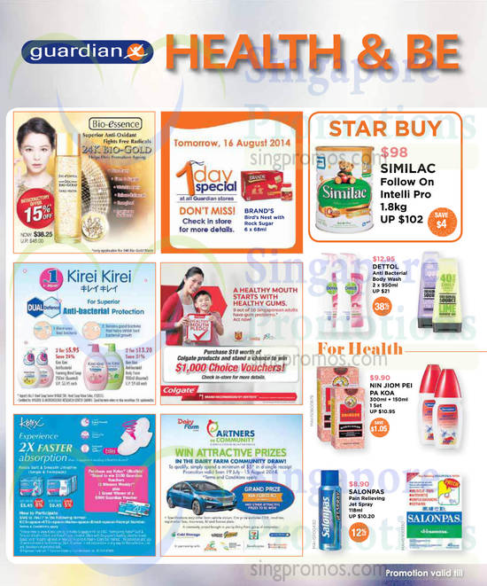1 Day Special, Bio Essence, Similac Milk Powder, Kirei Kirei, Kotex, Colgate