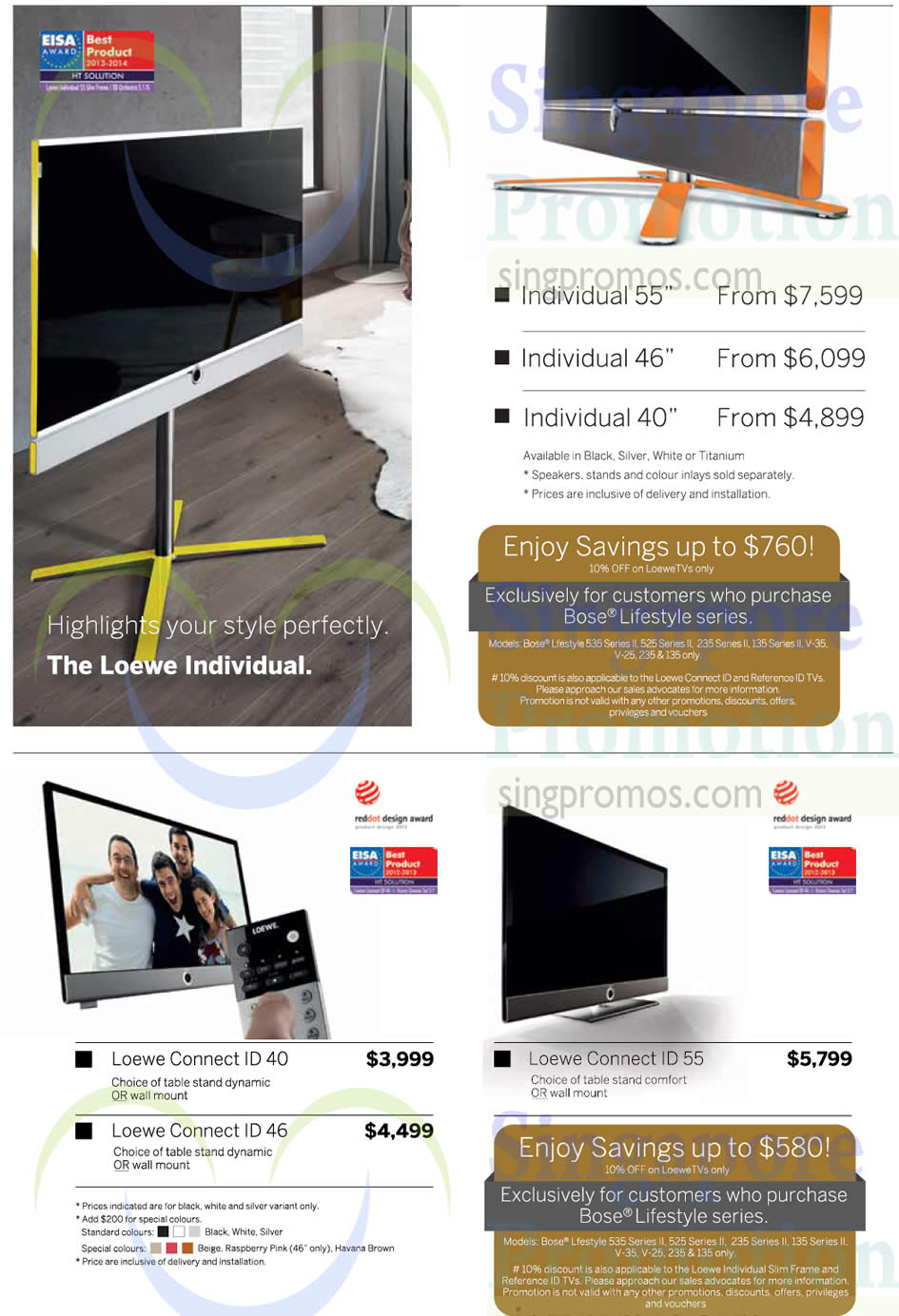 5 aug loewe individual 55 46 40 loewe connect id 40 46 55 bose loewe promo offers 1. Black Bedroom Furniture Sets. Home Design Ideas