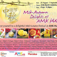 Read more about AMK Hub Mid-Autumn Delights 25 Aug - 7 Sep 2014