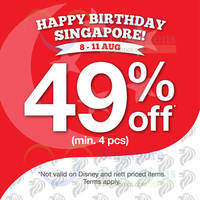 Read more about Bossini 49% OFF National Day Promotion 8 - 11 Aug 2014