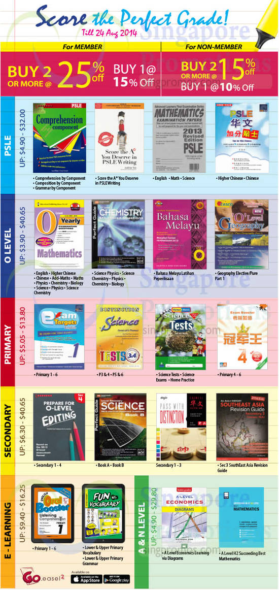 Buy 2 at 15 Percent Off, Assessment Books For PSLE, O Level, Promary, Secondary, E Learning, A, N Level