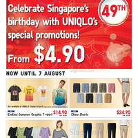 Read more about Uniqlo Islandwide Limited Offers 1 - 7 Aug 2014