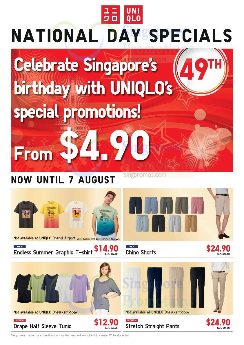 Celebrate Promotions From 4.90