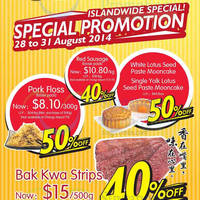 Read more about Fragrance Foodstuff Bakkwa & More Promo Offers 28 - 31 Aug 2014