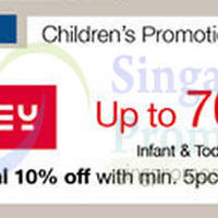 Read more about Isetan Poney Promotion @ Parkway Parade 20 - 28 Aug 2014