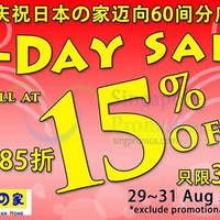 Japan Home 15% OFF Storewide Promo 29 - 31 Aug 2014