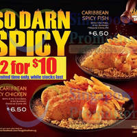 Long John Silver's NEW Caribbean Spicy Chicken & Fish 3 Aug 2014