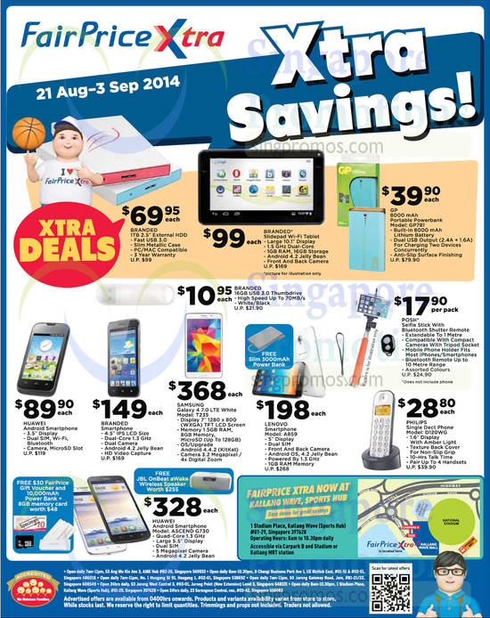 Mobile Phones, Phone, Tablet, Selfie Stick, Powerbank, GP, Samsung, Lenovo, Philips, Huawei