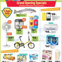 Read more about NTUC Fairprice Kallang Wave Opening Specials 25 Aug - 10 Sep 2014