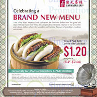 Read more about Paradise Inn Stewed Pork Belly Promo For ANZ Cardmembers 1 - 29 Aug 2014