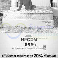 Read more about Sea Horse 20% OFF Hecom Mattresses Promo 22 Aug 2014
