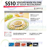 Read more about Soup Restaurant Free $10 Voucher For OCBC Cardmembers 13 Aug - 30 Sep 2014