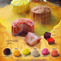 Read more about Swensen's Mooncakes Early Bird Promotion 4 Aug 2014