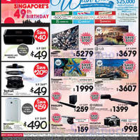 Read more about Best Denki TV, Appliances & Other Electronics Offers 22 - 25 Aug 2014