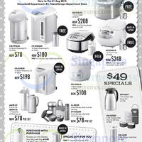 Read more about Zojirushi Kitchenware Offers @ Takashimaya 8 - 21 Aug 2014