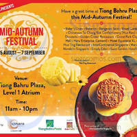 Tiong Bahru Plaza Mid-Autumn Festival 25 Aug - 7 Sep 2014