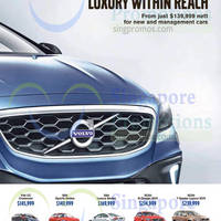Read more about Volvo Crossover, Sedan & SUV Offers 16 Aug 2014