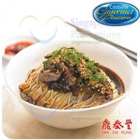 Din Tai Fung 15% Off Selected Noodles For Citibank Cardmembers 21 Sep - 31 Dec 2014