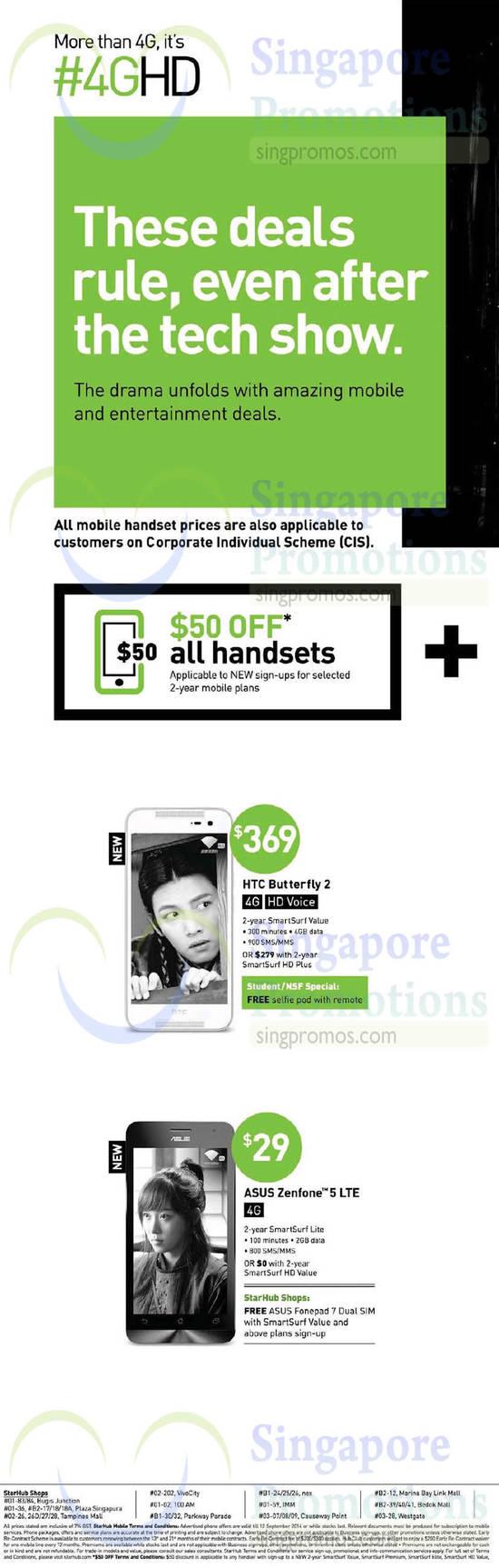 HTC Butterfly 2, Asus Zenfone 5