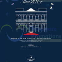 Read more about Jewellery Time 2014 by Cortina Watch @ Paragon 26 Sep - 5 Oct 2014