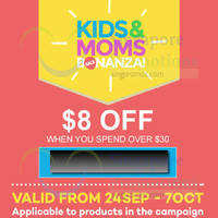 Read more about Lazada Singapore $8 OFF Kids & Moms Bonanza Coupon Code 28 Sep - 7 Oct 2014
