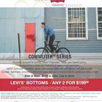Levi's New Commuter Series 20 Sep 2014