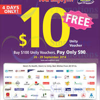 Read more about NTUC Unity $90 For $100 Vouchers Promo 26 - 29 Sep 2014