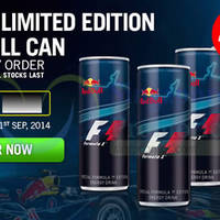 Room Service FREE Red Bull Can Coupon Code 20 - 21 Sep 2014