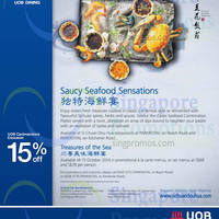 Read more about Si Chuan Dou Hua Restaurant 15% OFF For UOB Cardmembers 5 Sep 2014