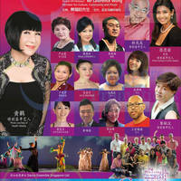 "Singapore Red Cross ""Love on Stage"" Mandarin Charity Concert Tickets Now Available 17 Sep 2014"