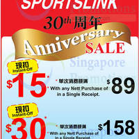 Read more about Sportslink Spend $89 & Get $15 Off 1 Sep 2014