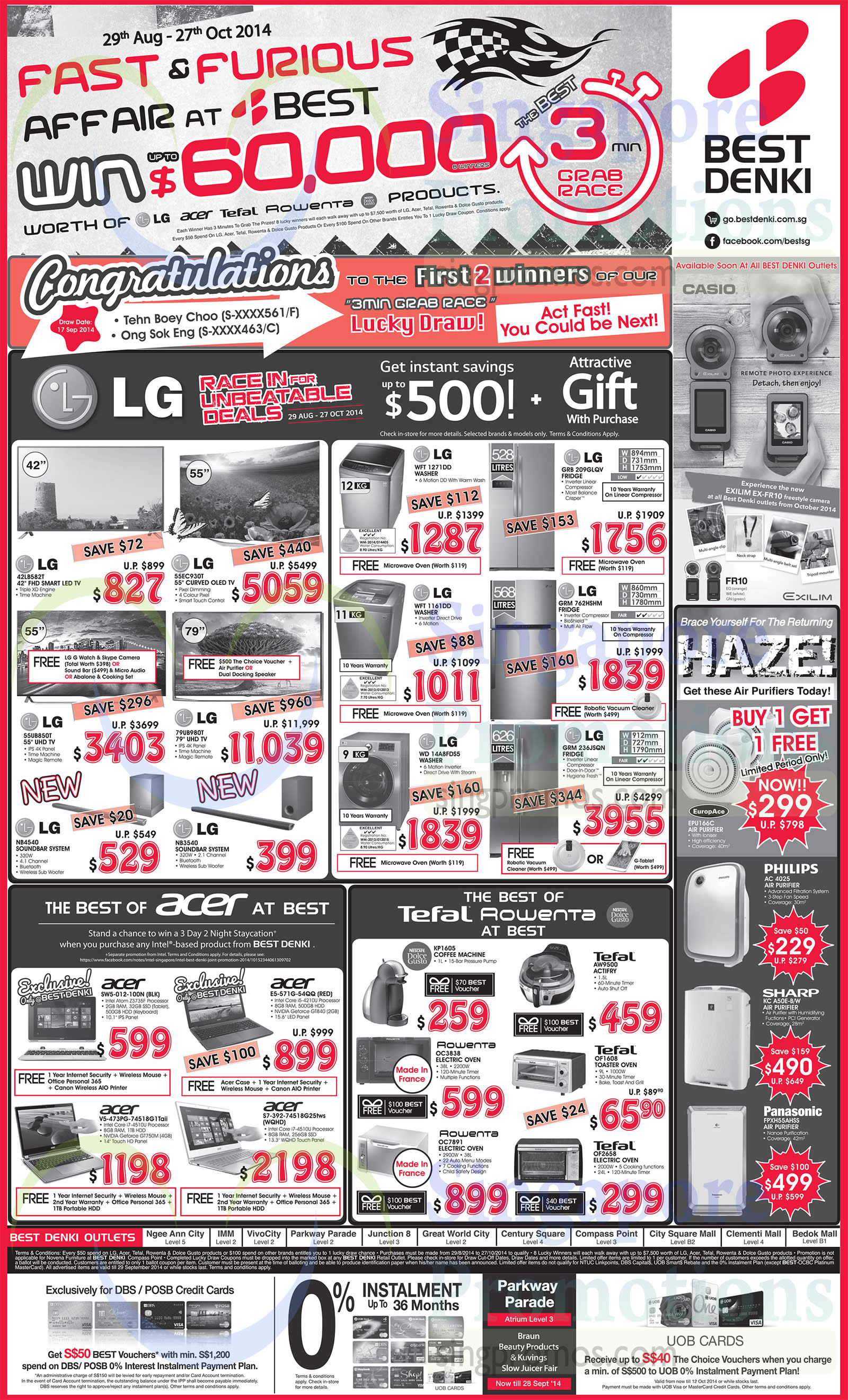 LG 42LB582T TV, LG 55EC930T TV, LG 55UB850T TV, LG 79UB980T TV, LG NB4540 Soundbar, LG NB3540 Soundbar, LG WFT 1271DD Washer, LG WFT 1161DD Washer, LG WD 14ABFDS5 Washer, LG GRB 209GLQV Fridge, LG GRM 762HSHM Fridge, LG GRM 236JSQN Fridge, EuropAce EPU166C Air Purifier, Philips AC 4025 Air Purifier, Sharp KC A50E-B/W Air Purifier, Panasonic FPXH55AHSS Air Purifier, Nescafe Dolce Gusto KP1605 Coffee Machine, Tefal AW9500 Actifry, Tefal OF1608 Oven, Rowenta OC3838 Oven, Rowenta OC7891 Oven, Tefal OF2658 Oven, Acer E5-571G-54QQ Notebook, Acer S7-392-74518G25tws Notebook, Acer V5-473PG-74518G1Taii Notebook and Acer SW5-012-100N Notebook