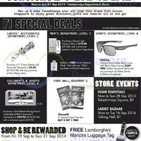 Read more about Takashimaya F1 Special Deals 12 - 21 Sep 2014