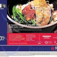 Read more about UOB Up To 20% Off Chinese Cuisines 18 Sep - 31 Dec 2014