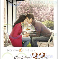 Read more about Winter Time 32% OFF 2nd Item Promo 17 - 30 Sep 2014