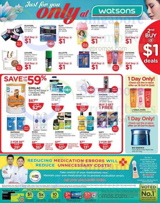 Dollar deals store application / Lola shoetique coupons 2018