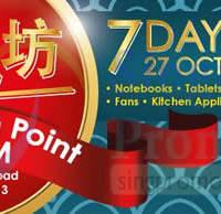 Read more about Best Denki Chinatown Point 27 Oct - 2 Nov 2014