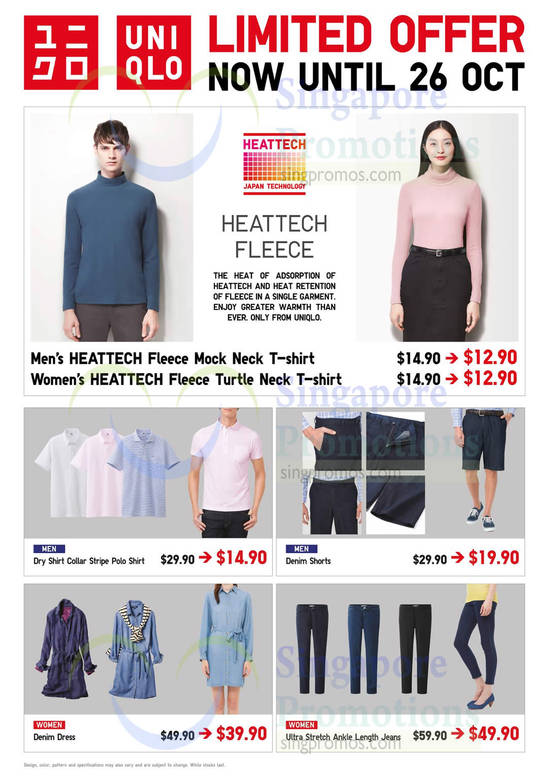 Heattech Fleece Mock, Turtle, Shirts, Shorts, Dress, Jeans
