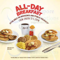 Read more about McDonald's Breakfast Now Available On Weekend Afternoons @ Selected Stores 4 Oct 2014