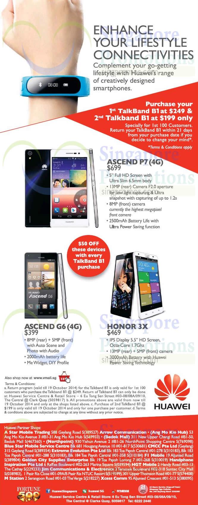 Mobile Phones Ascend P7, Ascend G6, Honor 3X