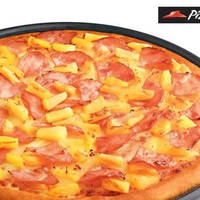 "Pizza Hut 49% OFF Large 12"" Pizza @ Islandwide 24 Oct 2014"