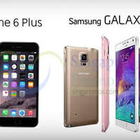 Read more about Rakuten Singapore $1200 Apple iPhone 6 Plus Coupon Code 11 - 12 Oct 2014