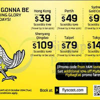 Scoot From $39 2hr Promo Air Fares 21 Oct 2014