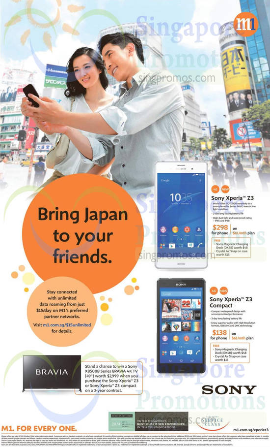 Sony Xperia Z3 Compact, Sony Xperia Z3
