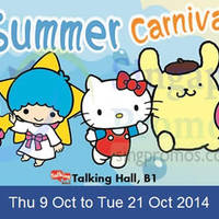 Read more about Sanrio Summer Carnival @ Takashimaya 9 - 21 Oct 2014