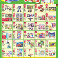 "Read more about Toys ""R"" Us 30th Anniversary Celebration Deals 9 - 20 Oct 2014"