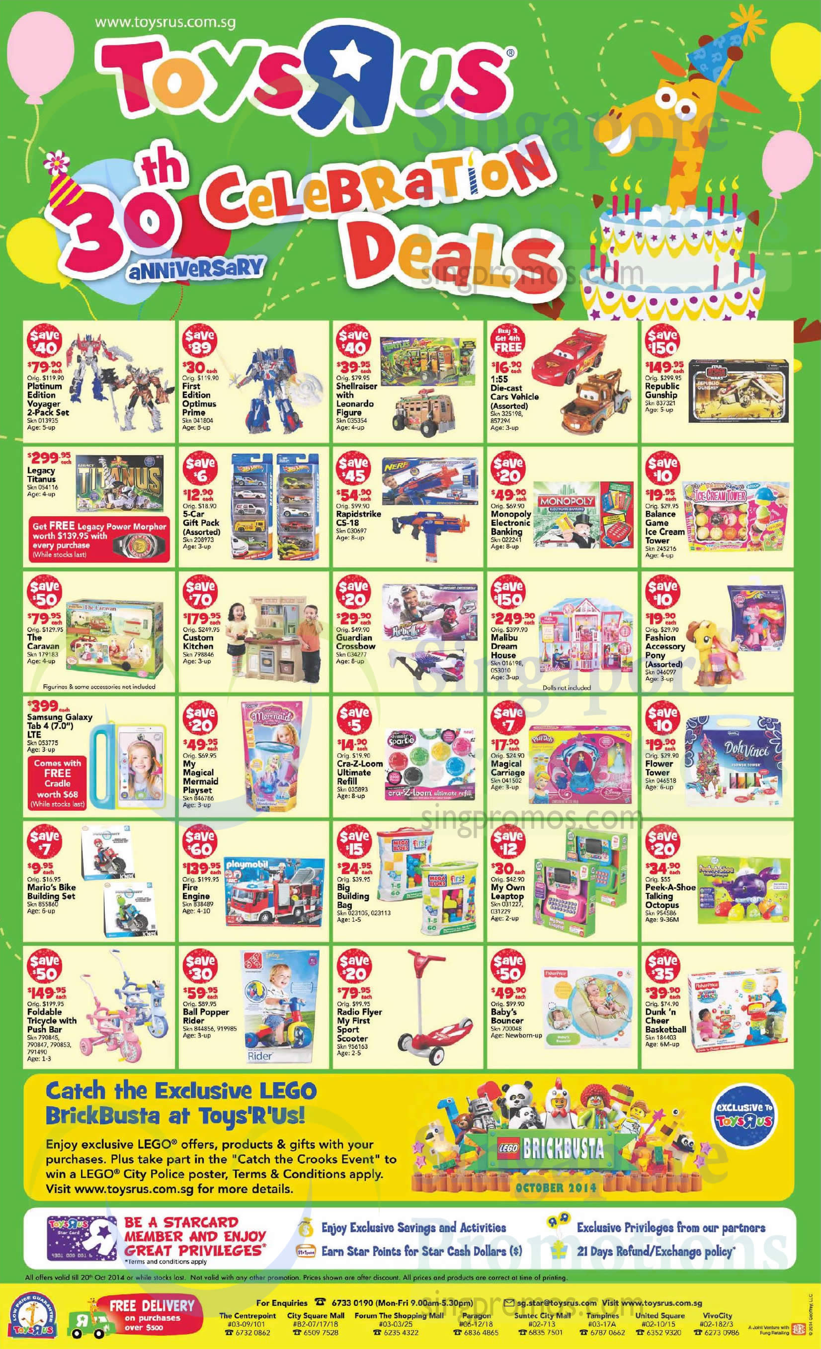 Toys R Us 9 Oct 2014