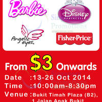 Read more about Umeko Branded Children's Wear Warehouse Sale 13 - 26 Oct 2014