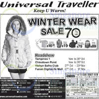 Read more about Universal Traveller Winter Wear Roadshow @ Funan Digitalife Mall 27 Oct - 9 Nov 2014