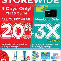 Watsons 20% OFF Storewide Promo 23 - 26 Oct 2014